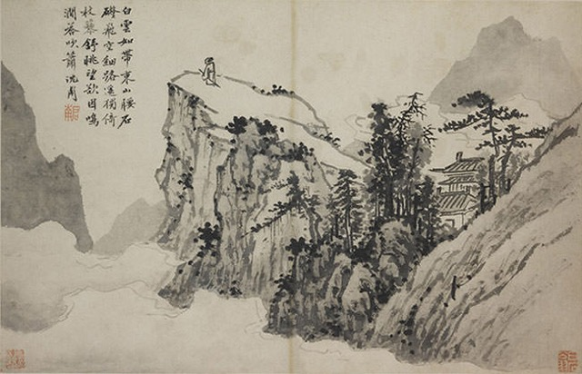 Poet-on-a-Mountaintop-Shen-Zhou